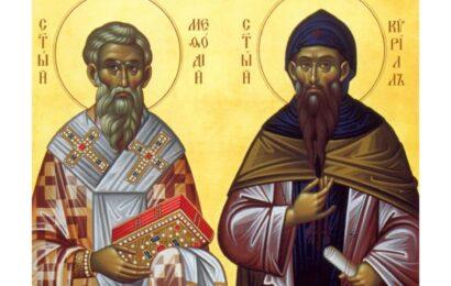 Svätých Cyrila a Metoda